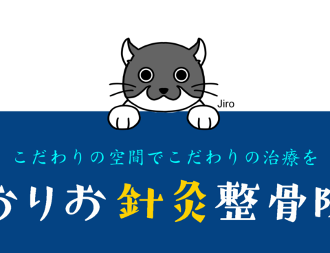 ☆はじめて体験キャンペーン☆